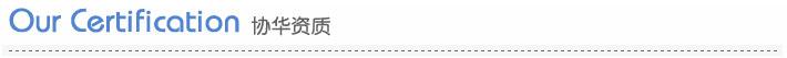 湛江监控,湛江软件开发,湛江app开发,湛江门禁,湛江点菜系统,湛江视频监控,湛江一卡通,湛江视频监控公司